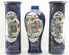 PAIR OF CHINESE PORCELAIN CYlLINDRICAL VASES AND ONE VASE