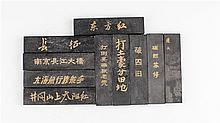 10 PIECES OF CHINESE INK CAKES