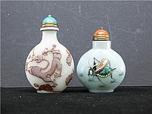 TWO CHINESE PEKING GLASS SNUFF BOTTLES