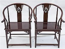 PAIR OF CHINESE ROSEWOOD CIRCLE ARM CHAIRS
