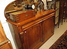 Victorian mahogany chiffonier with an arched mirro