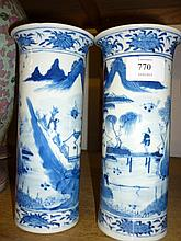 Pair of Chinese blue and white flared rim vases with four character mark to base, 8ins high (chips to rim)