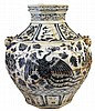 Chinese Excavated Blue & White Antique 'Guan' Jar