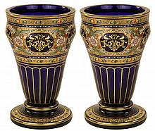 Late 19th Century Pair of Blue Glass Vases