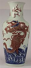 CHINESE RED AND BLUE 'DRAGON' BALUSTER VASE, KANGXI MARK