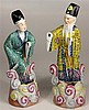 Chinese Polychrome Pair of Smugglers Figures