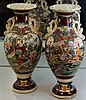 Pair of Japanese Vases with Figures and Flowers 1 restored
