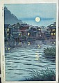 Shiro Kasamatsu - Rising Moon at Katase River 40 x 27cm