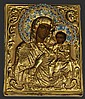 Russian Silver Gilt Icon