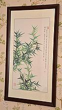 FRAMED CHINESE WATERCOLOUR PAINTING OF BAMBOO, SIGNED H: 130cm, W: 76cm