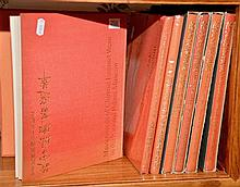 7 PIECES OF CHINESE ART BOOKS PUBLISHED BY THE NATIONAL PALACE MUSEUM, TAIPEI