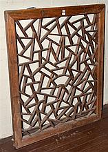CHINESE LATTICE WORK TIMBER SCREEN