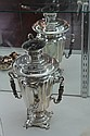 Chrome Samovar