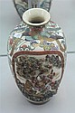Chinese Polychrome Relief Vase (Some Restorations)
