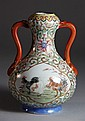 LeGuTang Mark Famille Rose  Porcelain Vase with Glossy Chicken Design