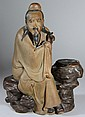 Shi Wan Kiln Porcelain Figure of Refined Scholar