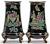 Pair of Chinoiserie Mantel Vases