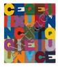 ALIGHIERO BOETTI, Cinque x cinque venticinque, 1988