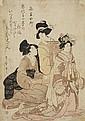 Kitagawa Utamaro II (?-1831?)