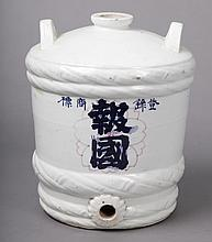 Antique Chinese Porcelain Water Dispenser