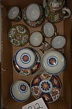 Collection of Chinese and Japanese porcelain