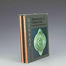 Masterpieces of Chinese Books in the National Palace Museum