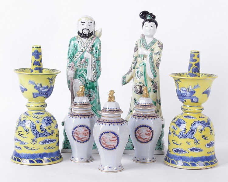 A Group of Chinese Porcelain Items