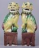 A Pair of Qing Dynasty Sancai Foo Dogs