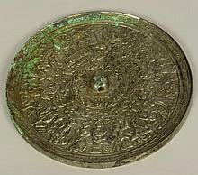 A Continental Silver Coloured Metal Circular Plaque. 19th century