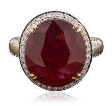 14KT Yellow Gold 8.66ct Ruby and Diamond Ring