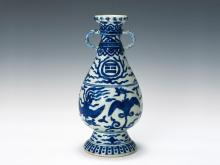 Jiajing blue and white phoenix VASE