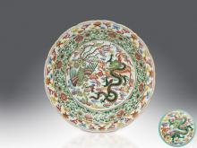 Nineteenth century pastel dragon pattern edges hanging plate (bottom paragraph Dragon)