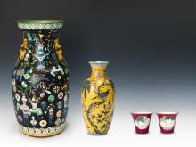 Jiangxi porcelain company Carmine landscapes Cup opening pair Yongqing Changchun yellow ground color ink bottles and copper bird pattern tread pattern ears bottle enamel Bogut