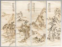 Silk embroidery landscape four and