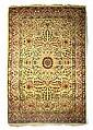 Rug, Persian scatter rug, c. 1920-45