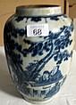 Chinese underglaze blue & white porcelain vase