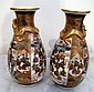 Pair antique Satsuma vases 16cms ht