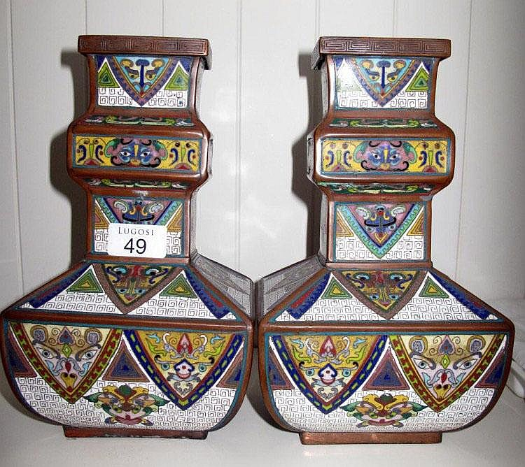 Pair antique Chinese cloisonne vases