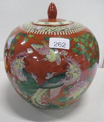 Chinese Qing covered ginger jar double phoenix design 26cms Ht