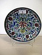Chinese Doucai dish decorated lotus,bats & Shou 20cms