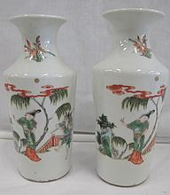 Pair Chinese Wucai porcelain vases from Republic