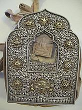 Silver and Copper Gau (portable shrine) Tibet,