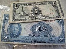 Various bank notes Chinese, Spanish, USA,