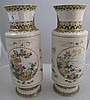 Pair Meiji period Satsuma vases finely painted