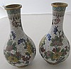 Pair 19thC small Chinese cloisonne vases seal mark