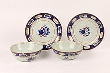 A PAIR OF 18TH CENTURY CHINESE PORCELAIN BOWLS wi