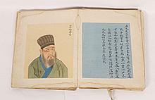 AN ALBUM OF FORTY SIX WATERCOLOURS of Confucian S