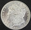 1881 CARSON CITY MORGAN SILVER DOLLAR UNCIRCULATED