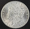 1885 CARSON CITY MORGAN SILVER DOLLAR UNCIRCULATED