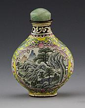 ENAMEL OVER METAL SNUFF BOTTLE